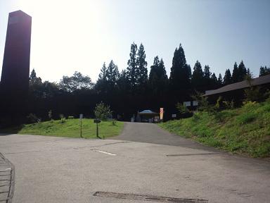 森の学校キョロロ