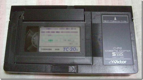 CIMG4472