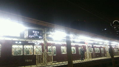 20141117umeda (78)