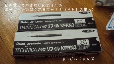 DSC05734_convert_20120427025726.jpg