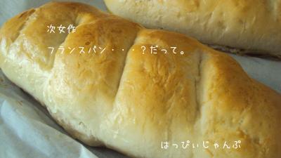DSC06643_convert_20120519023009.jpg