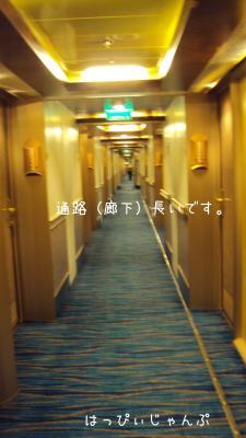 DSC07904_convert_20120620110917.jpg