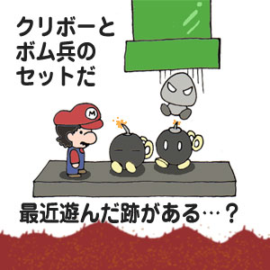 L_shiro01.jpg