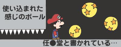 L_shiro02.jpg