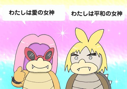 L_shiro03.jpg