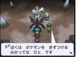bw2_oyako.jpg