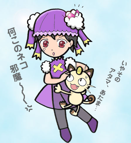 fuwap_nyasu.jpg