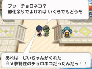 n_hiroshi_1.jpg