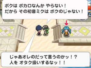 n_hiroshi_2.jpg