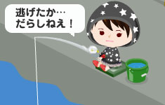pigg_fishing.jpg