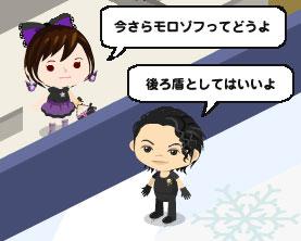 pigg_takahashi.jpg
