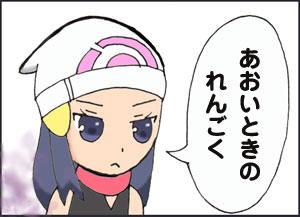 yami01.jpg