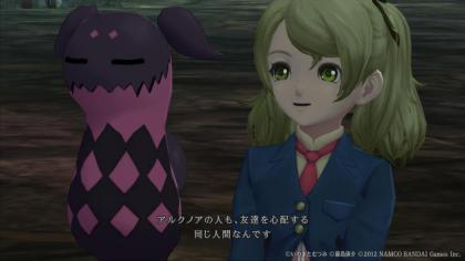 tox2 5