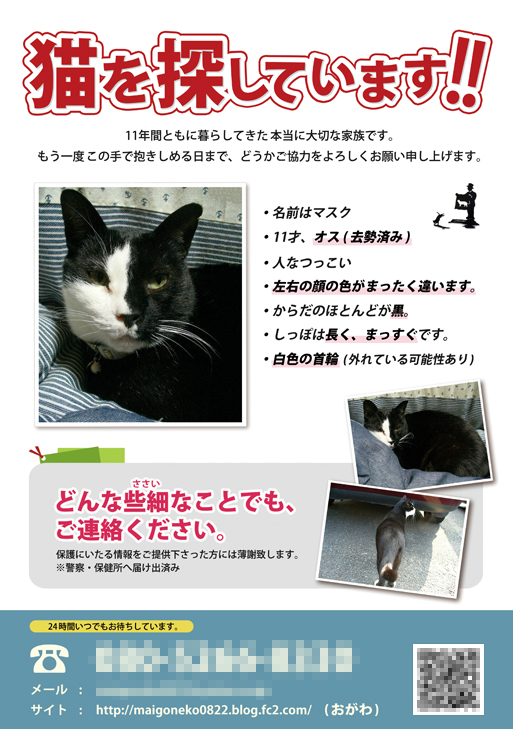 web_chirashi_no01_.jpg