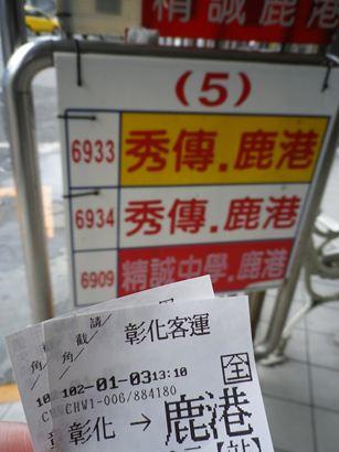 IMGP5880_R.jpg