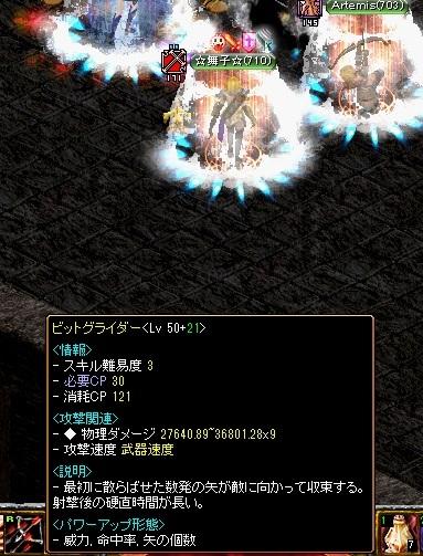 RedStone 12.03.27[04]