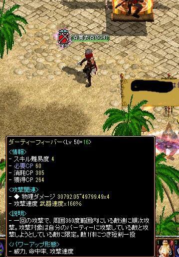 RedStone 12.06.09[01]