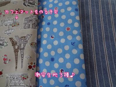 FkdljY4o_P6AvoM.jpg