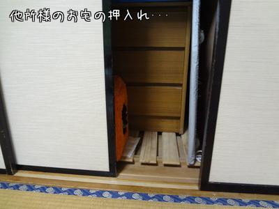 S_4XBWtgqUQlAh4.jpg