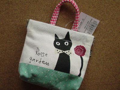 cat_bag1.jpg