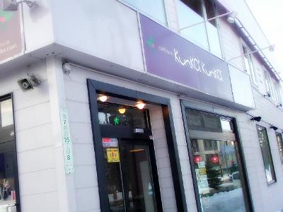kunkakunka_20120806101518.jpg