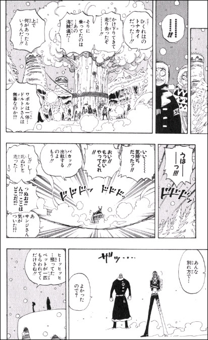 ONE PIECE 153-11