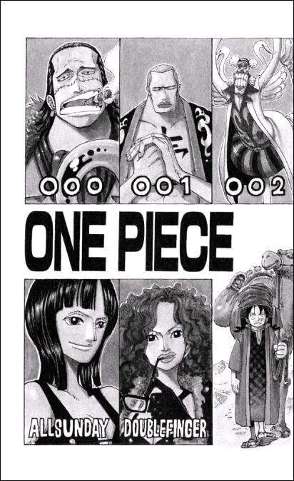 ONE PIECE 160-1
