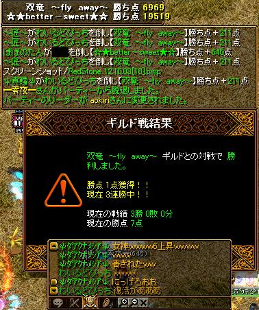 vs双竜3