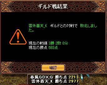 雲外蒼天_K5