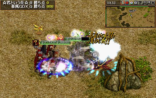 vs君という花4