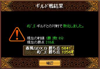 vsぬ~3