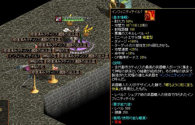 GDB9IF7テイルドロップ