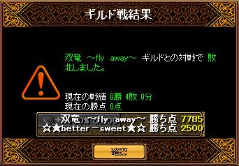 vs双竜2
