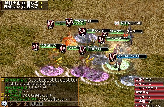 vs風林火山1