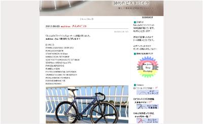 30pist_2012_6.jpg