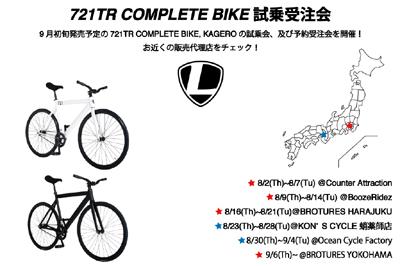 721trial1.jpg