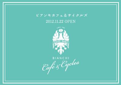 bianchi_cafe1.jpg