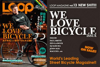 loop_vol13.jpg