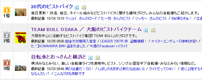 ranking_1025.jpg