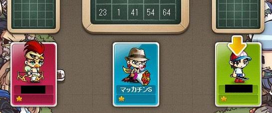 Maple11922a.jpg