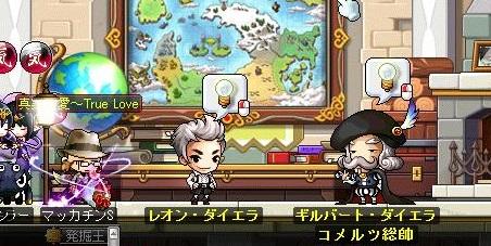 Maple11936a.jpg