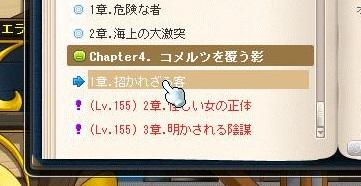 Maple11947a.jpg