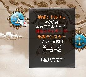 Maple11949a.jpg