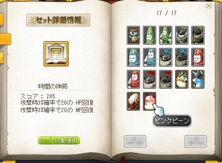 Maple11953a.jpg