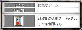 Maple11955a.jpg