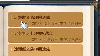 Maple11960a.jpg