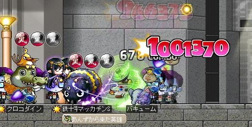 Maple12614a.jpg