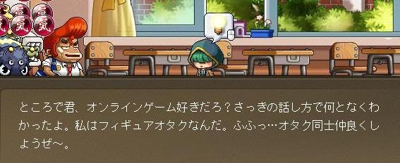 Maple12621a.jpg