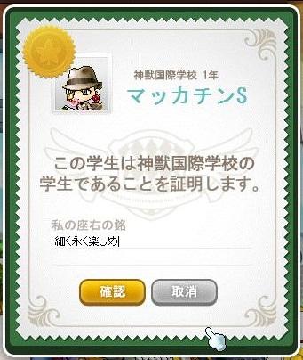 Maple12623a.jpg