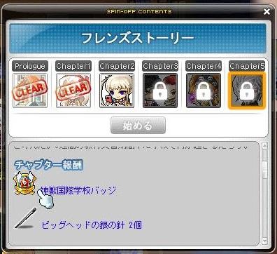Maple12624a.jpg